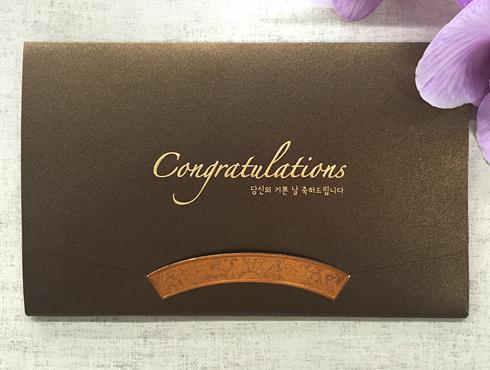 축하(꽃과 선율)
