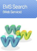 EMS Search (web Servic)